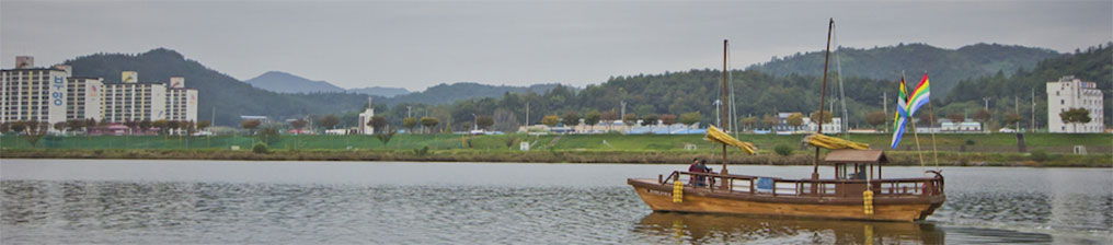 Yeongsan River Hwangpo Sailboats