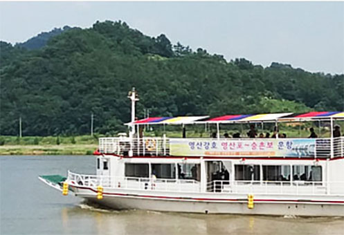 Hwangpo Sailboat Tour